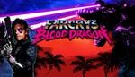 Far Cry 3 - Blood Dragon UPLAY KEY RU+CIS КЛЮЧ ЛИЦЕНЗ