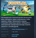 FootLOL: Epic Fail League STEAM KEY REGION FREE GLOBAL