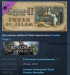 Crusader Kings II: Sword of Islam STEAM KEY GLOBAL