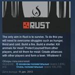 RUST ( STEAM GIFT RU  ) +BONUS 💎