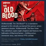 Wolfenstein: The Old Blood STEAM KEY СТИМ ЛИЦЕНЗИЯ