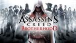 Assassins Creed Братство крови Deluxe Digital Edition