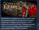 Steam Heroes  ( Steam Key / Region Free ) GLOBAL ROW