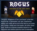ROGUS - Kingdom of The Lost Souls STEAM KEY GLOBAL ROW
