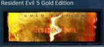 Resident Evil 5 Gold Edition STEAM KEY СТИМ КЛЮЧ ЛИЦЕНЗ