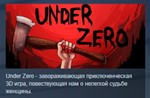 Under Zero STEAM KEY REGION FREE GLOBAL