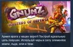 Gnumz: Masters of Defense STEAM KEY REGION FREE GLOBAL