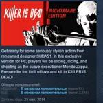 Killer is Dead Nightmare Edition STEAM KEY REGION FREE