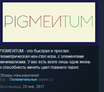 PIGMENTUM STEAM KEY REGION FREE GLOBAL