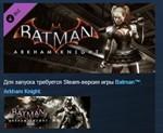 Batman Arkham Knight DLC Harley Quinn Story Pack STEAM