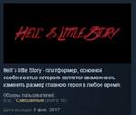 Hell`S Little Story ( Steam Key / Region Free ) GLOBAL