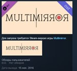 Multimirror - Soundtrack STEAM KEY REGION FREE GLOBAL
