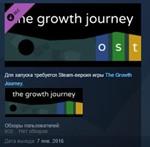 The Growth Journey - Soundtrack STEAM KEY REGION GLOBAL