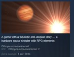 It's time to get out from the solar system STEAM GLOBAL