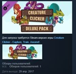 Creature Clicker - Deluxe Pack STEAM KEY GLOBAL