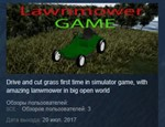 Lawnmower Game STEAM KEY REGION FREE GLOBAL