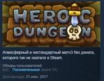 Heroic Dungeon STEAM KEY REGION FREE GLOBAL