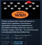 Pixel War STEAM KEY REGION FREE GLOBAL