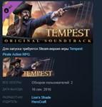 Tempest Pirate Action RPG Original Soundtrack STEAM KEY