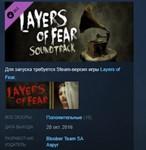 Layers of Fear Soundtrack STEAM KEY REGION FREE GLOBAL