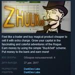 Zhulik.exe STEAM KEY REGION FREE GLOBAL