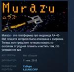 Murazu  STEAM KEY REGION FREE GLOBAL