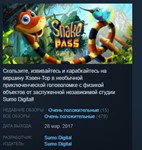 Snake Pass STEAM KEY REGION FREE GLOBAL ЛИЦЕНЗИЯ