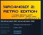 4RC4N01D! 2 Retro Edition STEAM KEY REGION FREE GLOBAL