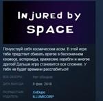 Injured by space  STEAM KEY REGION FREE GLOBAL