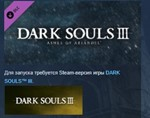 DARK SOULS III Ashes of Ariandel STEAM KEY REGION FREE