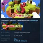 SnakEscape: Soundtrack Simulator STEAM KEY REGION FREE