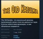The Old Kazulka STEAM KEY REGION FREE GLOBAL