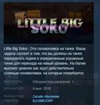 LittleBigSoko \ Little Big Soko STEAM KEY REGION FREE