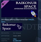 Baikonur Space Awesome Soundtrack STEAM KEY REGION FREE