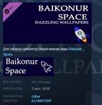 Baikonur Space Dazzling Wallpapers STEAM KEY GLOBAL