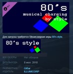 80's musical charging by style STEAM KEY REGION FREE