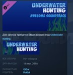 Underwater hunting Awesome Soundtrack STEAM KEY GLOBAL