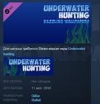 Underwater hunting Dazzling Wallpapers STEAM KEY GLOBAL