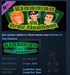 Kinaman vs Gray Elephant - Hard Level Pack STEAM KEY
