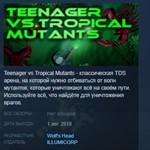 Teenager vs.Tropical Mutants STEAM KEY REGION FREE