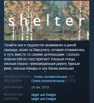 Shelter STEAM KEY REGION FREE GLOBAL