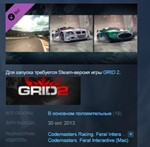 GRID 2 - Spa-Francorchamps Track Pack STEAM KEY GLOBAL