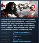 Castlevania Lords of Shadow 2  STEAM KEY ЛИЦЕНЗИЯ