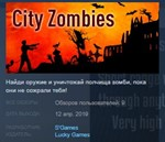 City Zombies STEAM KEY REGION FREE GLOBAL
