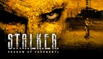 S.T.A.L.K.E.R.: Shadow of Chernobyl GOG KEY GLOBAL