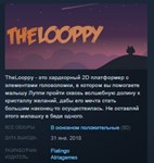 TheLooppy STEAM KEY REGION FREE GLOBAL
