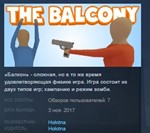 The Balcony STEAM KEY REGION FREE GLOBAL