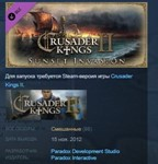 Crusader Kings II: Sunset Invasion DLC STEAM KEY GLOBAL