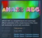 aMAZE ABC STEAM KEY REGION FREE GLOBAL