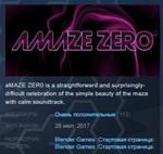 aMAZE ZER0 STEAM KEY REGION FREE GLOBAL